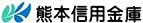 熊本信用金庫